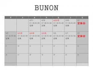 BUNON GW